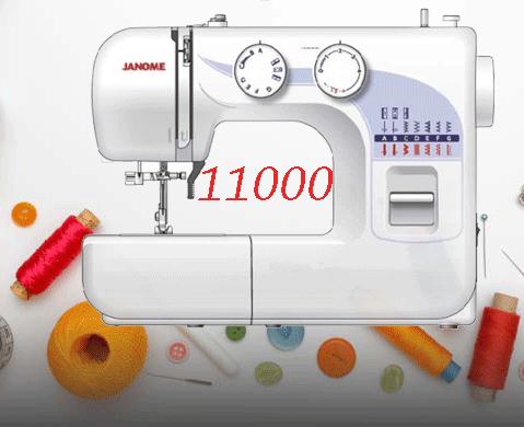 چرخ خیاطی ژانومه مدل 11000