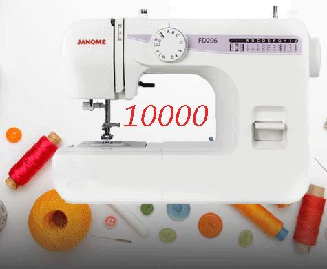 چرخ خیاطی ژانومه مدل 10000